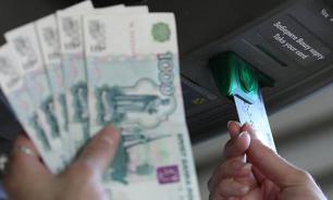 Россияне смогут расплачиваться по долгам прямо в аэропортах