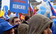 """""""Россия-1"""" обвинила в критике пенсионной реформы Украину и ботов"""