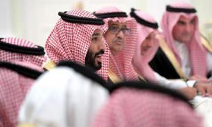 Банки Саудовской Аравии получат финансирование через RippleNet