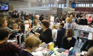 Ульяновская область читает больше всех