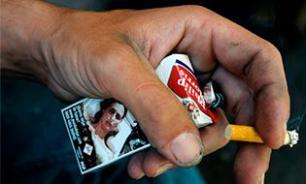 """Самые подделываемые сигареты - дешевая """"Прима"""""""