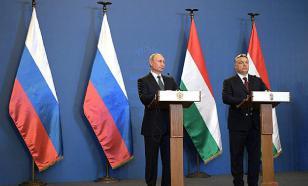 В Венгрии проговорились о том, что будут просить у Путина