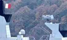 """Российские радары снова поймали """"невидимку"""" НАТО"""