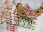 Сбербанк открыл коридор для оттока денег