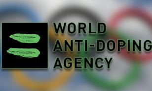 WADA начало стыдиться своего названия