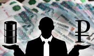 Американский банк назвал обвал рубля условием роста экономики России