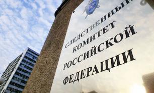 Путин предложил разрешить Следкому самостоятельно проводить судебные экспертизы