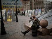 """""""На Украине ставят жуткий эксперимент"""""""