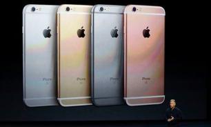 Критическая уязвимость iOS9: Взломать iPhone помогла Siri