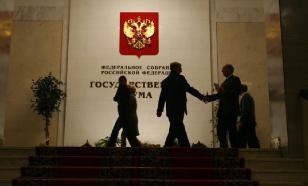 В Госдуме не видят аргументов против принятия закона о спецсчетах