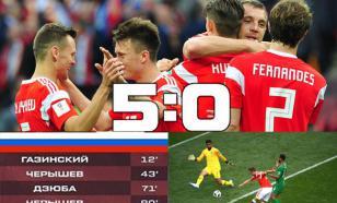 Самые яркие моменты матча Россия - Саудовская Аравия