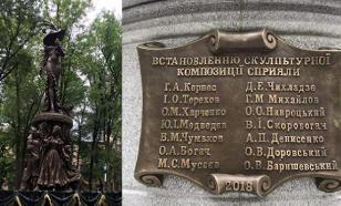 Роковые знаки: в Харькове открыли памятник Гурченко с ошибками