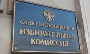 """Избирком Петербурга прислушается к ЦИК по поводу """"дачных"""" участков"""