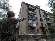 Прямой эфир с Луганском под бомбежкой
