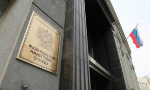 Новый налог протестируют на четырех регионах России
