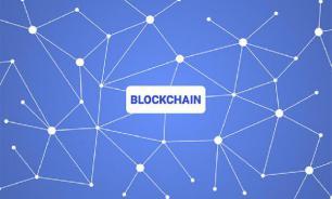 Moneynetint  использует блокчейн-сеть