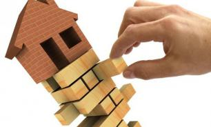 Сделка с жильем: риски при продаже квартиры