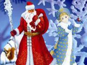 Дед Мороз может быть и пугалом