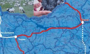 Вячеслав Фетисов: Тува значительно расширяет свои возможности