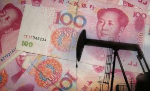 Китай решил положить конец гегемонии доллара