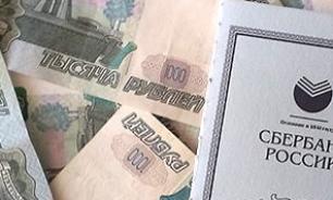 Кудрин выступает за использование средств ФНБ в случае повышения пенсионного возраста
