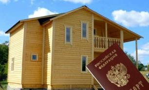 Прописка на даче: требования к жилью и жильцам