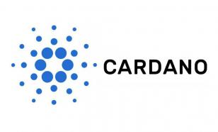 Анализ цены Cardano