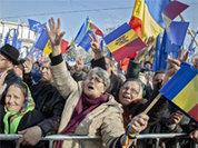ЕС толкает Молдавию в объятия Румынии