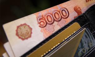 Социологи: 84% россиян считают свою зарплату недостойной