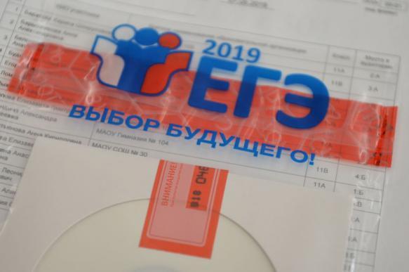 Школьник по фамилии Путин получил 300 баллов на ЕГЭ
