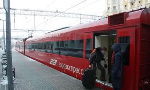 """Из-за ожидаемой метели """"Шереметьево"""" советует пассажирам ездить на аэроэкспрессе"""