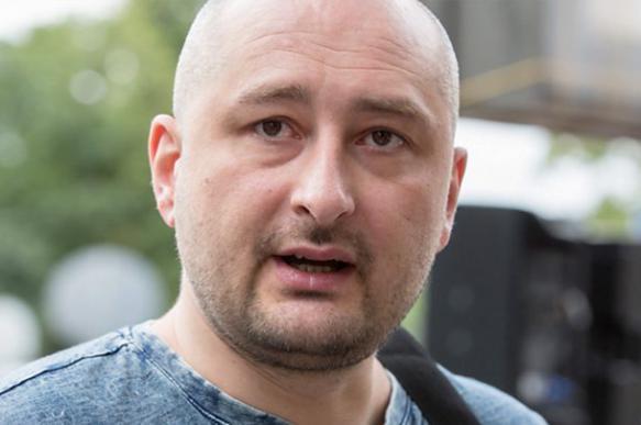 Скандально известный журналист Бабченко сбежал из Украины