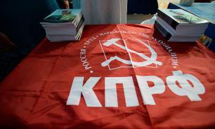 ЦИК поддержал коммуниста в споре с краснодарским избиркомом