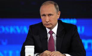Чиновницу штата Колорадо наказали за портрет Путина в Капитолии