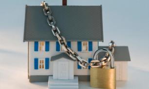 Покупка залоговой квартиры: как правильно провести сделку