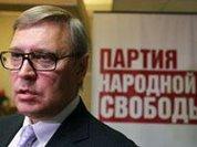 """Касьянов """"пробил"""" недругов по IP"""