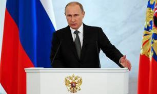 Европарламент выступает за санкции в отношении президента России