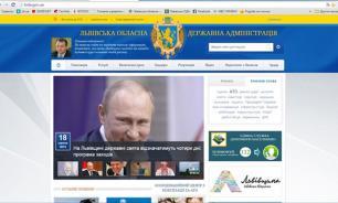 Смеющийся Владимир Путин появился на сайте Львовской ОГА