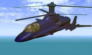"""Фото секретного """"вертолета будущего"""" ВКС России попали в СМИ"""