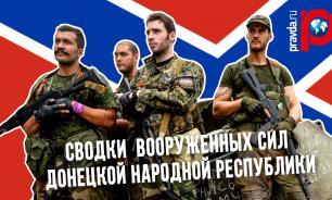Донбасс - фронт Третьей Мировой