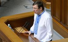 Доскакались: генпрокурора Украины не пустили в США