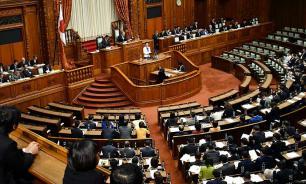 В Японии сформирован новый кабинет министров