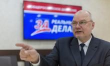 """Михаил Контарев: """"Мы объединяем потенциал людей во имя развития страны"""""""
