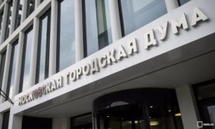 Экс-депутаты ГД Геннадий и Дмитрий Гудковы выдвинулись на выборы в Мосгордуму