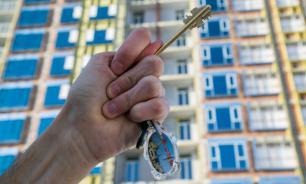 Популярные виды мошенничества на рынке вторичного жилья