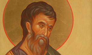Апостол Матфей: от мытаря до святого