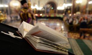 Депутат Госдумы поддержал изучение религиозных текстов в школе