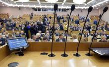 Россия решилась: грядет национализация западных активов?