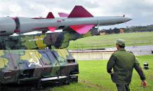 Куба попросила Россию о модернизации вооружений