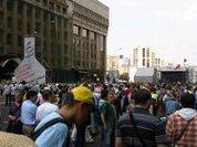 К декабрьской годовщине митингов: протест схлопнулся